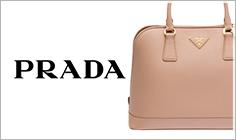 高価買取中のプラダのバッグ