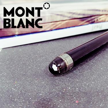 MONTBLANC(モンブラン)について